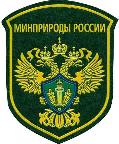 Герб Министерства природных ресурсов и экологии РФ